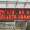 PH12 Outdoor single color led display