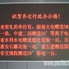 PH4 Indoor single color led display